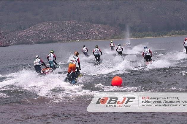 Baikal Jet Fest
